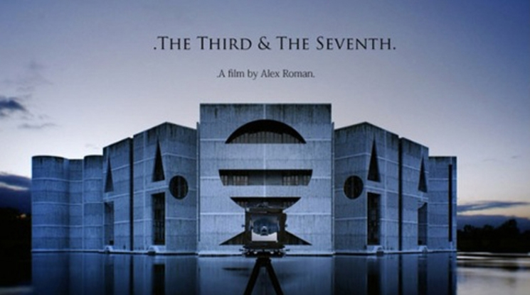 the third and the seventh film