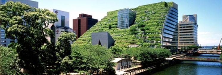 Acros Fukuoka Center