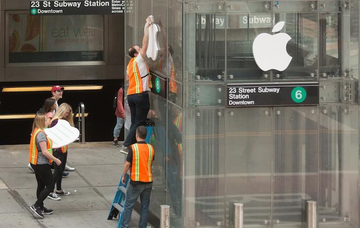 Apple Store de pega
