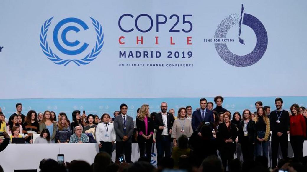 Arquitectosecumbre del clima 2019 COP25
