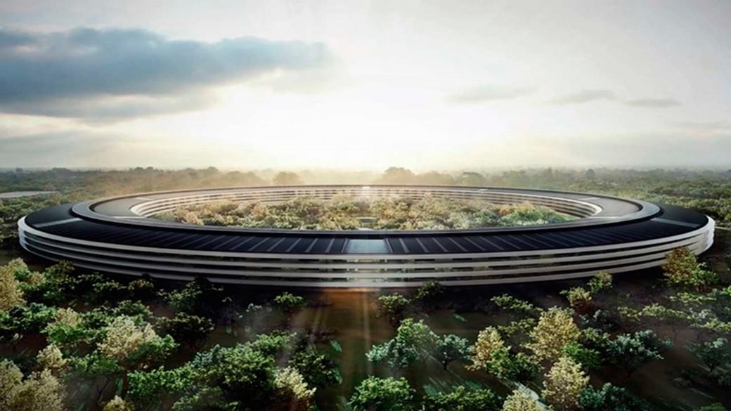 Arquitectura como producto apple campus