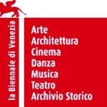 XII Bienal de Arquitectura de Venecia 2.010