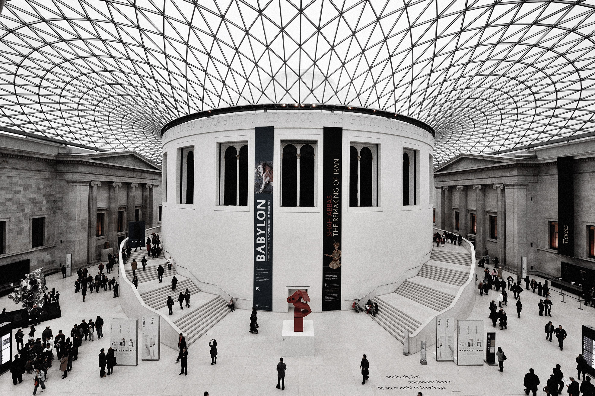 Great Court at the British Museum London UK 1994 2000 copia
