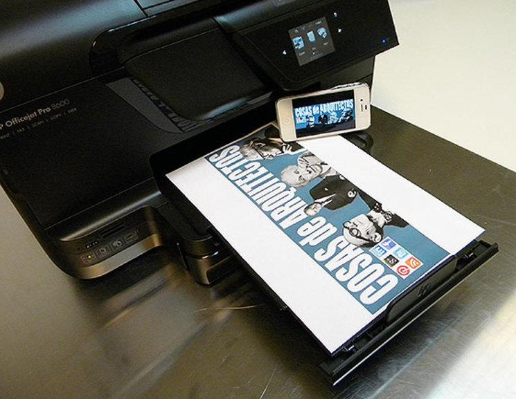 HP OfficeJet Pro 8600 - Una impresora útil y versátil para un autónomo o para una PYME – Calidad láser a precio de tinta