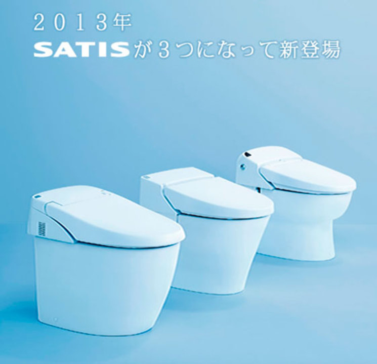 Inodoro japones bluetooth