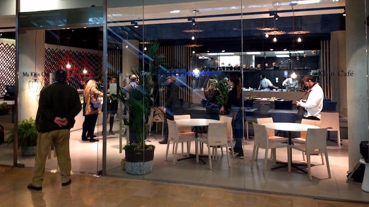 El Ma Khin Café desde el exterior