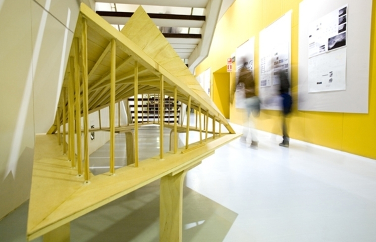 Abierto el plazo de matricula del master de Arquitectura del Paisaje de la Universidad San Pablo CEU
