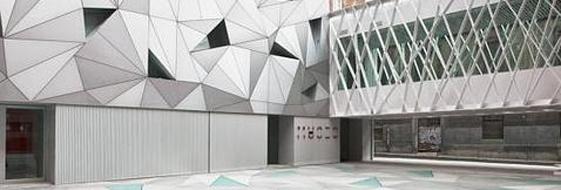 Museo ABC - Aranguren+Gallegos