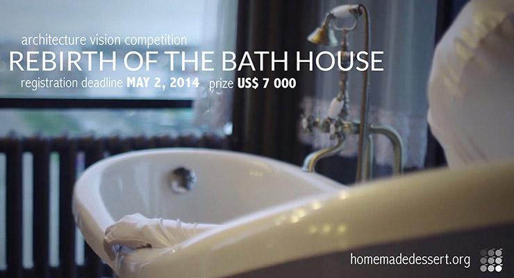 [Concurso] Renacimiento de la Casa de Baños