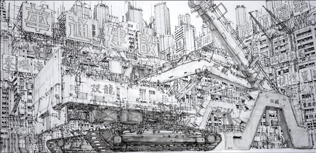 Shuanglong construction excavator (2017), 45,5×91,5 cm