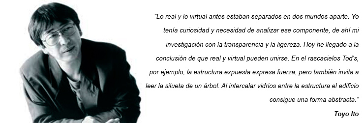 Toyo Ito real virtual transparencia ligereza