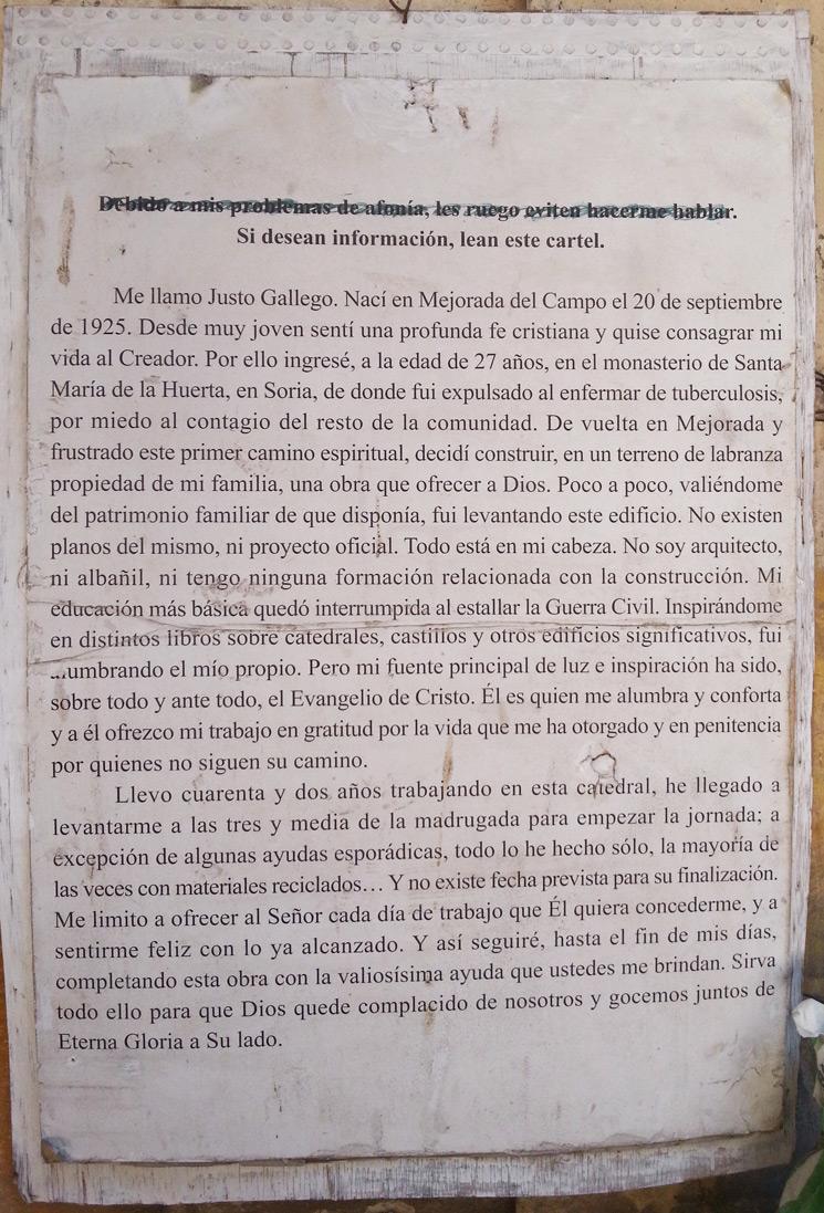 justo-gallego-catedral-mejorada-del campo-texto-explicativo