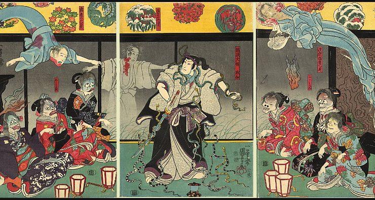 ukiyo-e   La muerte en el mundo flotante