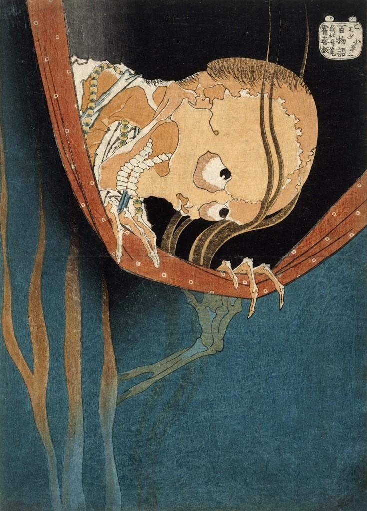 ukiyo-e Mundo flotante